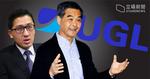 【UGL案】民主黨兩日籌逾30萬 梁振英再發律師信