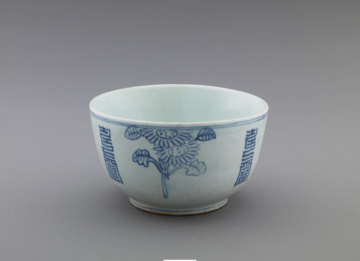 White Porcelain Bowl for Buddhist Monks with Chrysanthemum Design in Underglaze Cobalt Blue