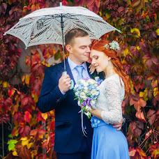 Wedding photographer Nadezhda Kurganova (nadezdasmile). Photo of 13.11.2017