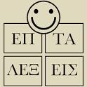 7 Λέξεις icon