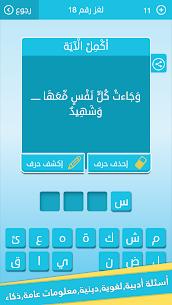 رشفة: كلمات متقاطعة وصلة مطورة