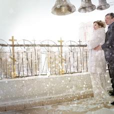 Wedding photographer Vera Pazdnikova (VeraPazdnikova). Photo of 27.11.2018