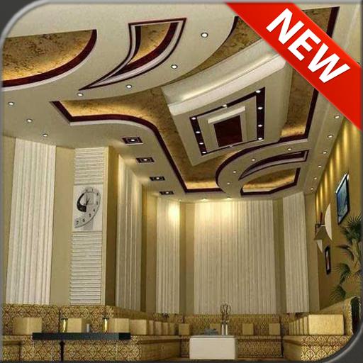 Home Ceiling Designs Ideas