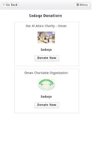 Official Donations App (Oman) 6