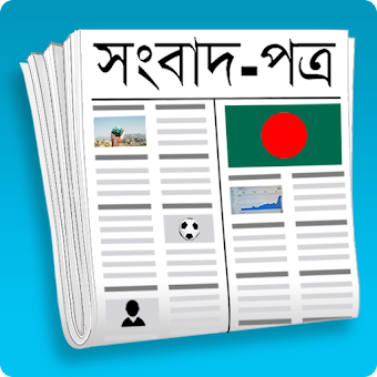 Mod Hacked APK Download E-PAPER | ALL IN ONE E-PAPER | ONE