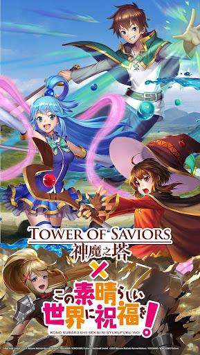 Tower of Saviors 16.15 screenshots 1