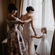 Wedding photographer Kriszti Sipőcz (atmyh). Photo of 22.08.2018