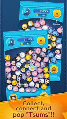 LINE: Disney Tsum Tsumのおすすめ画像2