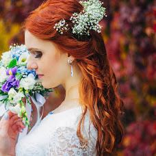 Wedding photographer Nadezhda Grigoreva (nadezdasmile). Photo of 14.10.2018