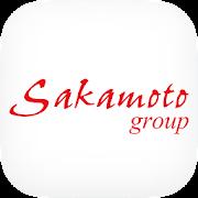 香川県の美容室さかもとグループの公式アプリ