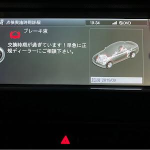 5シリーズ セダン   F10 523i  Mスポーツパッケージのカスタム事例画像 かっちゃんさんの2019年10月10日22:37の投稿