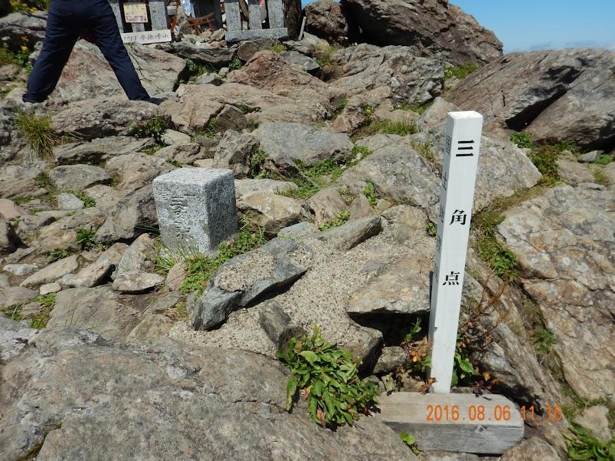 Mt. Hayachine thumbnails No.16