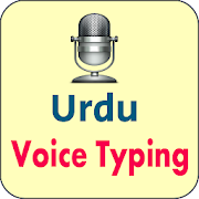 Urdu Voice Typing Urdu Speech To Text
