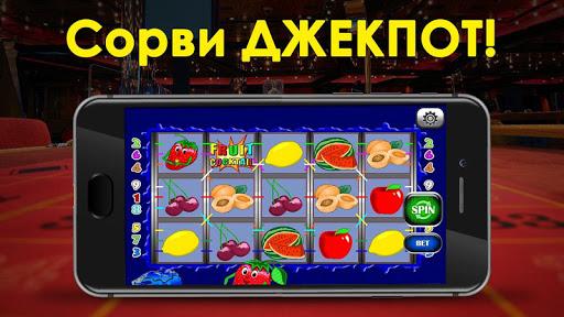 Игровые аппараты андроид belatra игровые автоматы piggy bank