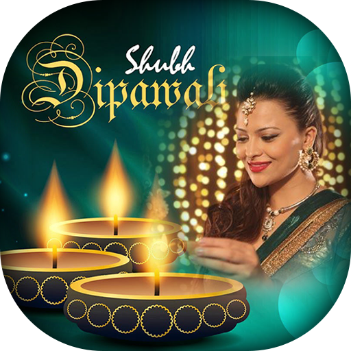 Diwali Photo Frame 2017 - Happy Diwali Photo Frame