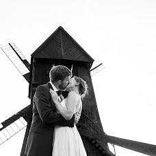 Hochzeitsfotograf Viktor Demin (victordyomin). Foto vom 09.11.2018
