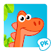 PlayKids Party - Kids Games icon