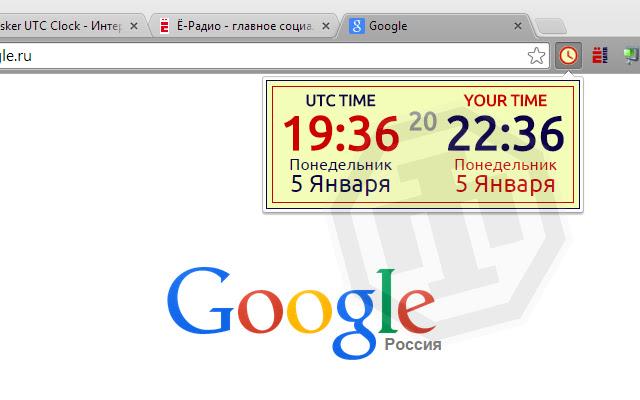 Hasker UTC Clock