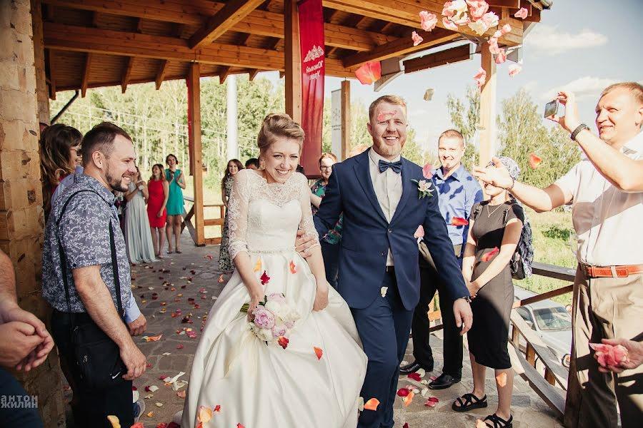 Wedding photographer Антон Жилин (antonzhilin). Photo of 23.02.2020