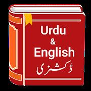 Urdu to English Dictionary - Translator app