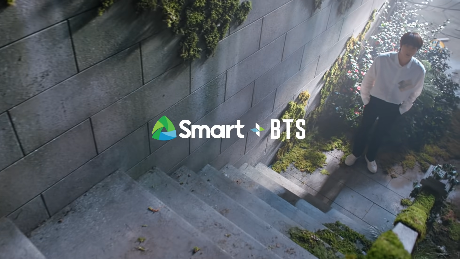 Passion and purpose have no limit with Smart Prepaid. 0-3 screenshot