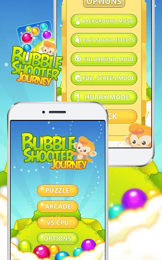 玩免費休閒APP|下載泡泡龍遊戲 app不用錢|硬是要APP