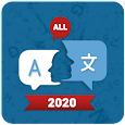 All Language Voice Translator: Scan & Translate