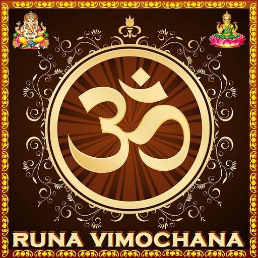 Ganesha Runa Vimochana Stotram In Telugu Pdf