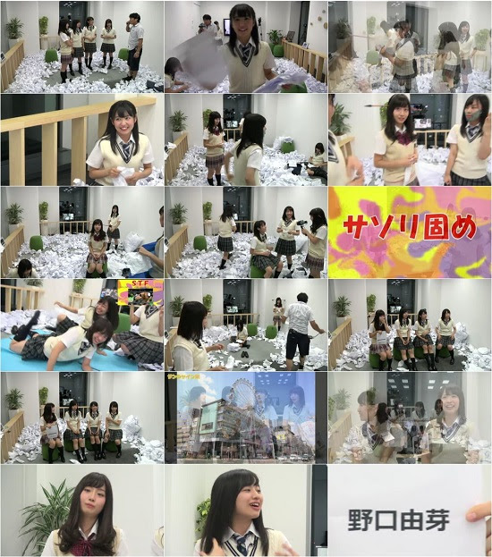 (TV-Variety)(480p) ニコニコ生放送 SKE48のマグレの缶詰 ep05 150913