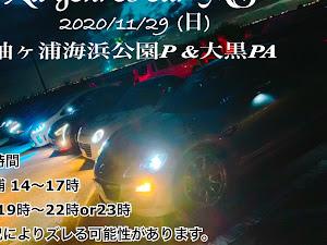 スカイラインクーペ CPV35のカスタム事例画像 ゆたさんの2020年10月13日23:20の投稿