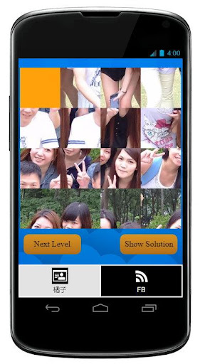 無料解谜Appの橘子の遊記|記事Game