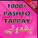 Pashto Tappay - پشتوٹپے icon
