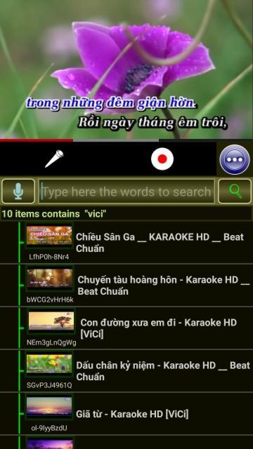 Karaoke apk tools – (Android Εφαρμογές) — AppAgg