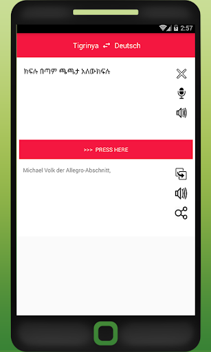 German to Tigrinya Translator screenshot 3