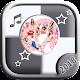 Twice Piano Music (game)