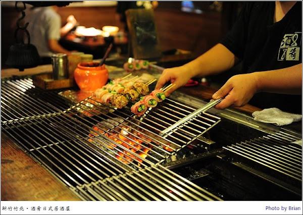 新竹竹北光明一路美食。酒肴日式居酒屋