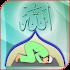 Panduan Lengkap Solat Fardhu & Sunat (wirid & Doa)