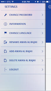 Aman Al Rajhi- screenshot thumbnail