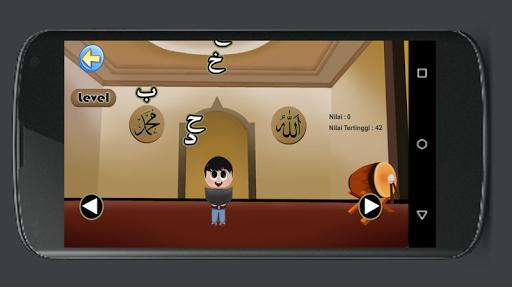 Learn Arabic Alphabet Easily 5.2 screenshots 1