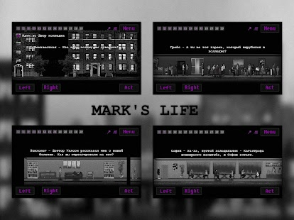 MARK'S LIFE Screenshot