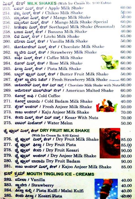 New Krishna Sagar menu 7