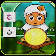 Kartun Ramadhan Islam Anak 2018