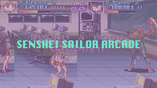 The Arcade S-Moon Beautiful Senshi 3.46302 screenshots 1