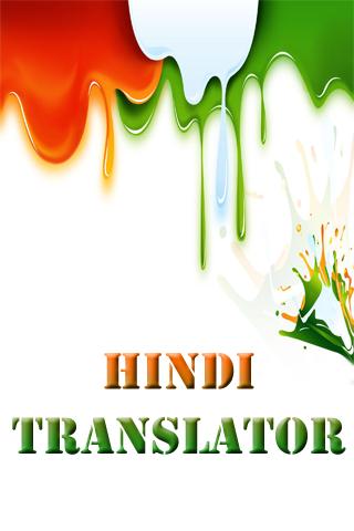 hindi to english translation download app
