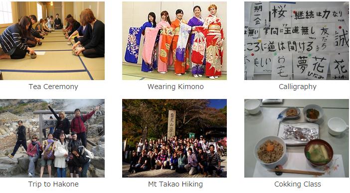 khóa học tại học viện văn hóa ngôn ngữ Nhật Bản Kudan