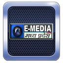 E-MEDIA Live MP INDIA APK