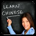 Mandarin Chinese icon
