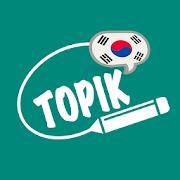 TOPIK EXAM - 한국어능력시험