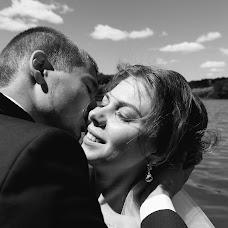Wedding photographer Vladlen Lysenko (vladlenlysenko). Photo of 04.07.2017