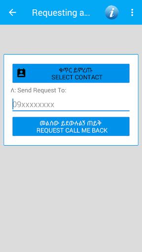 Ethio Telecom in Easy Mode - u12a2u1275u12ee u1274u120eu12aeu121du1295 u1260u1240u120bu1209 3.8 screenshots 7